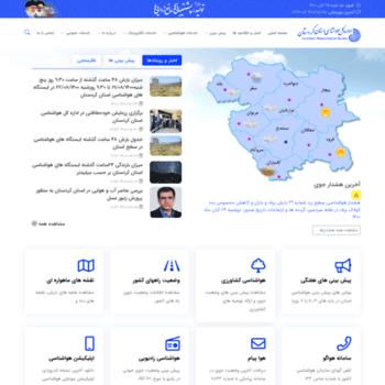 Kurdistanmet.ir thumbnail
