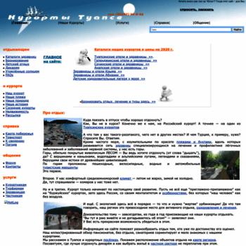 Kurorttuapse.ru thumbnail