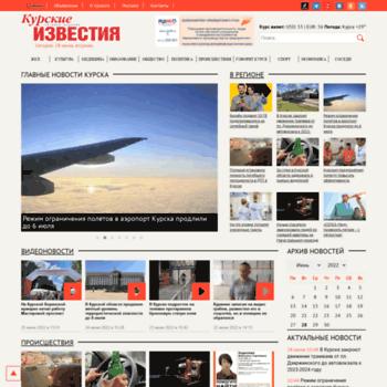 Kursk-izvestia.ru thumbnail