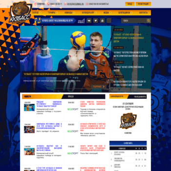 Kuzbass-volley.ru thumbnail