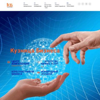 Веб сайт kuzbiz.com