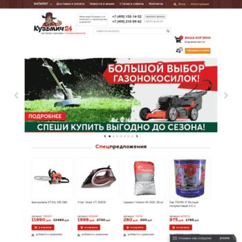 Kuzmich24.ru thumbnail