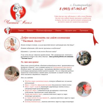 Kv-tikhvin.ru thumbnail
