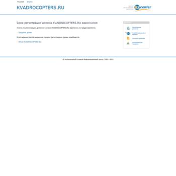 Kvadrocopters.ru thumbnail