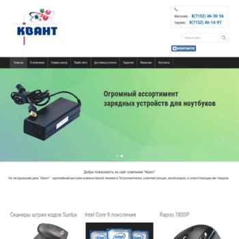 Kvant-sk.kz thumbnail