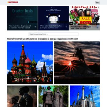 Kvartelia.ru thumbnail