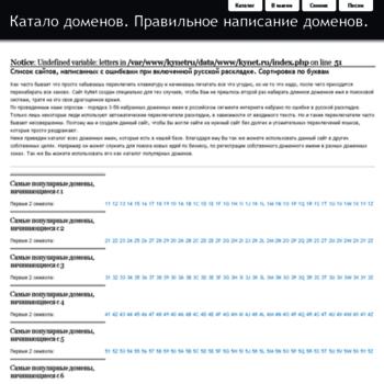 Kynet.ru thumbnail