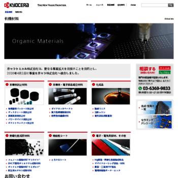Kyocera-chemi.jp thumbnail