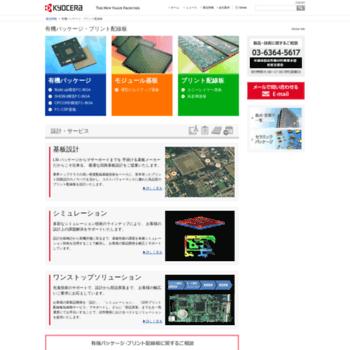 Kyocera-cs.co.jp thumbnail