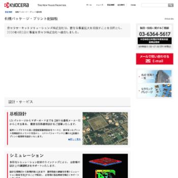 Kyocera-slc.co.jp thumbnail