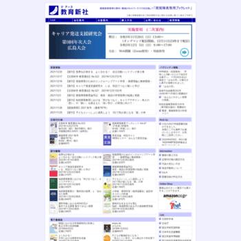 Kyoikushinsha.co.jp thumbnail