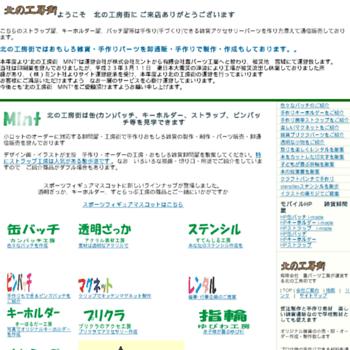 Kyono.co.jp thumbnail