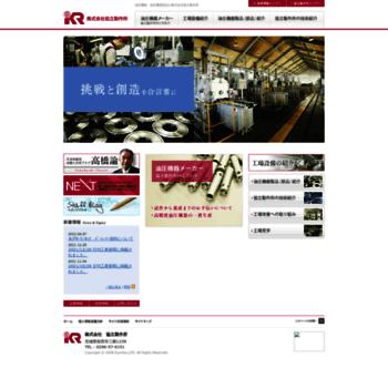 Kyoritsu-ss.co.jp thumbnail