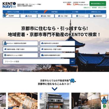 Kyoto-kita-kento.jp thumbnail