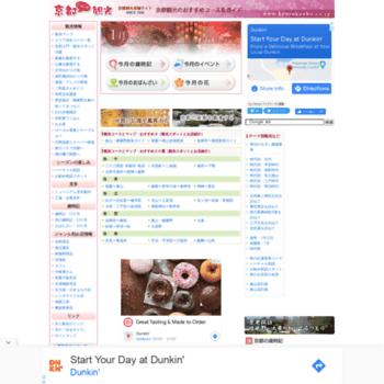 Kyotokanko.co.jp thumbnail