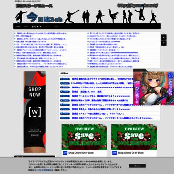 Kyousoku.net thumbnail