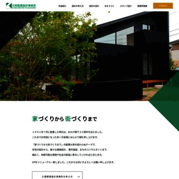 Kyuma.net thumbnail