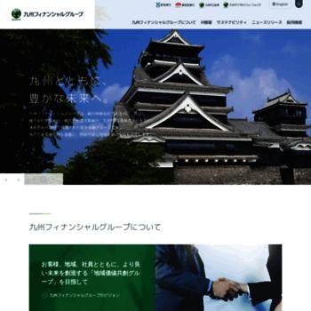Kyushu-fg.co.jp thumbnail