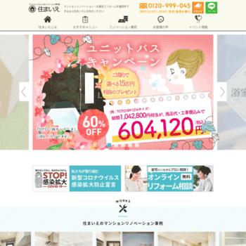 Kyushu-remodel.co.jp thumbnail