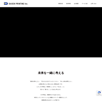 L-navi.co.jp thumbnail