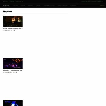 L2plus.ru thumbnail