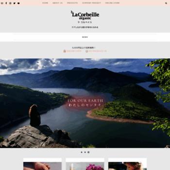La-corbeille.jp thumbnail