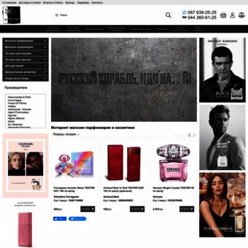 La-parfum.com.ua thumbnail