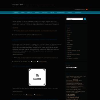 Веб сайт laacrus.ru