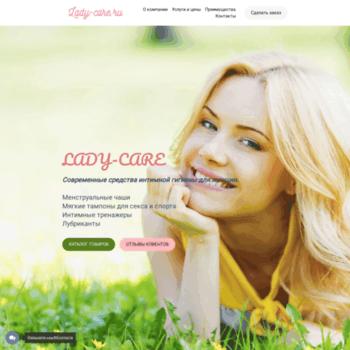 Lady-care.ru thumbnail