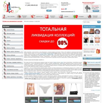 Ladylikes.ru thumbnail