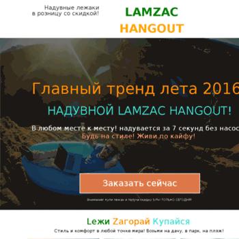 Lamzak.offer7.ru thumbnail