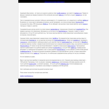 Lanav.ru thumbnail