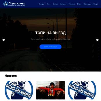 Landscrona.ru thumbnail