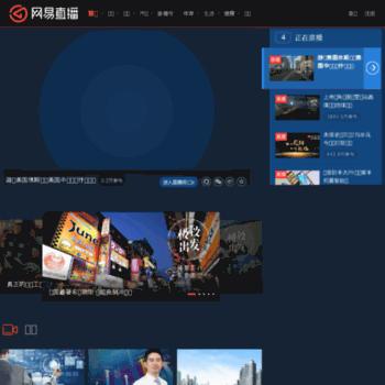 Laoshou.net thumbnail