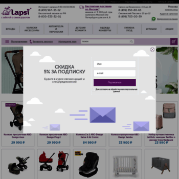 Lapsi.ru thumbnail