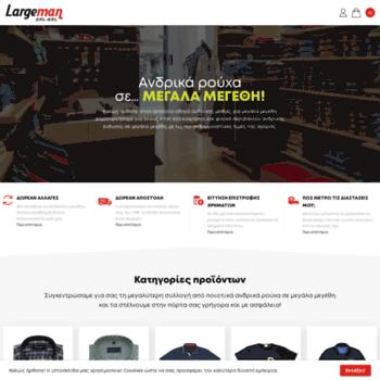 Largeman.com.gr thumbnail