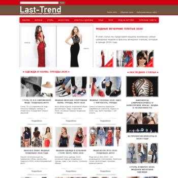Last-trend.ru thumbnail