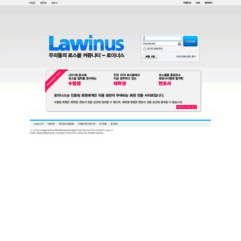 Lawinus.net thumbnail