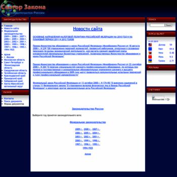 Lawsector.ru thumbnail