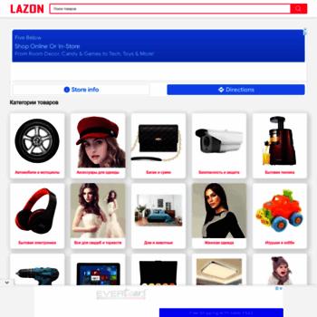 Lazon.ru thumbnail