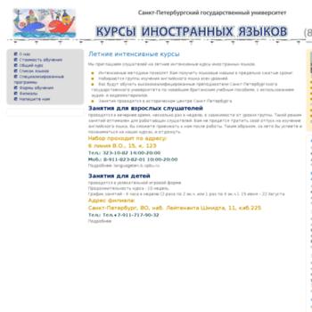 Lc.pu.ru thumbnail
