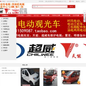Lcww.net.cn thumbnail
