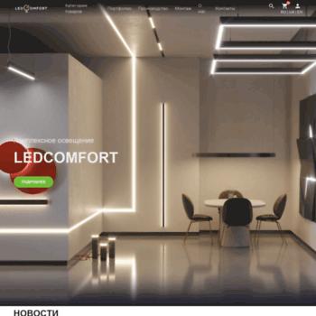 Ledcomfort.com.ua thumbnail
