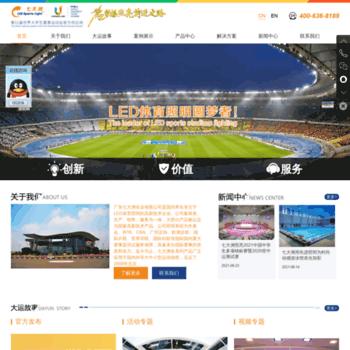 Ledsportslight.cn thumbnail