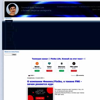 Веб сайт lee4biz.ru