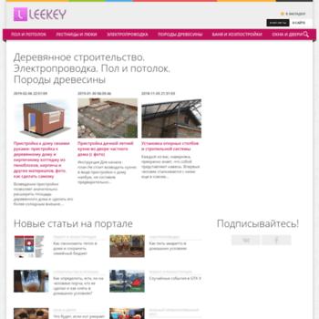 Leekey.ru thumbnail