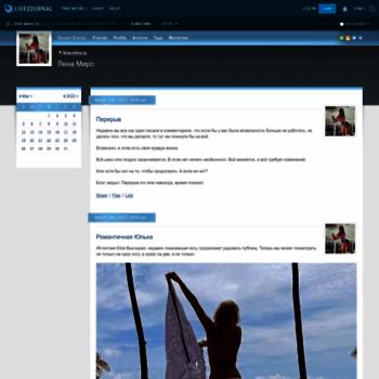 Веб сайт lena-miro.ru