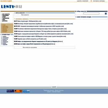 Lenty.ru thumbnail