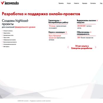 Lenvendo.ru thumbnail