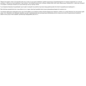 Веб сайт leofornage.tk